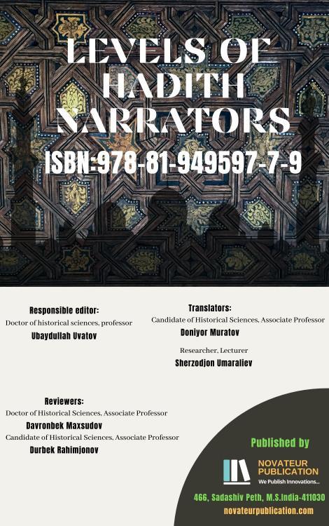 hadith narrators